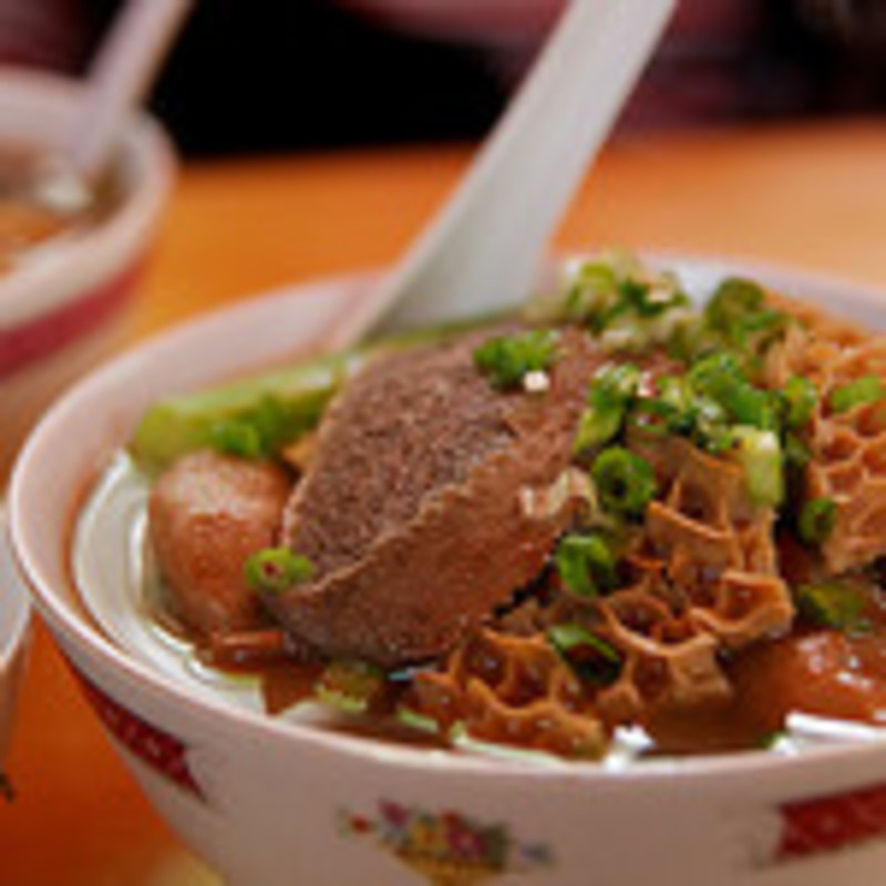 beef entrails  - 10 Yum Cha Must-Haves